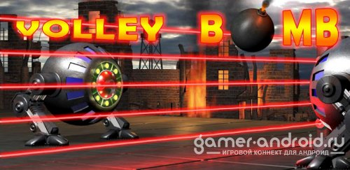 Volley Bomb extreme volleyball