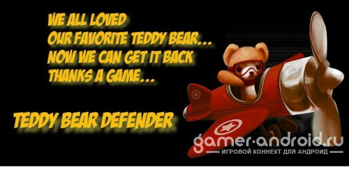 Teddy Bear Defender