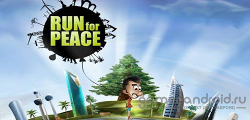 Run For Peace