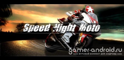 Speed Night Moto