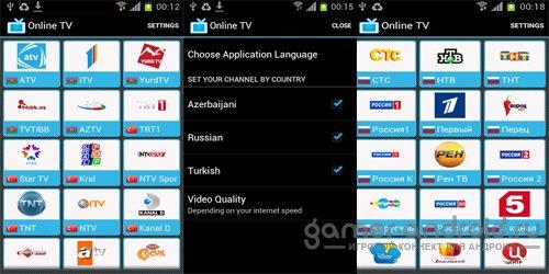 Программу для онлайн просмотра тв украина