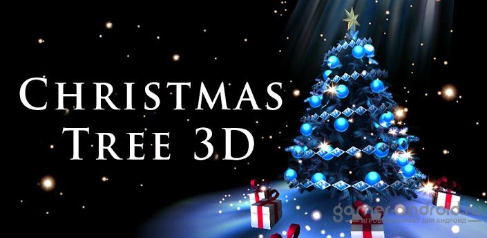 Tree 3d замечательные новогодние обои