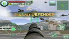 The Last Defender