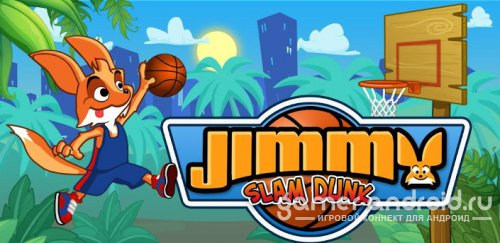 Jimmy Slam Dunk
