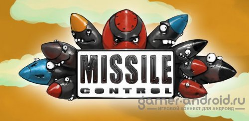 Missile Control