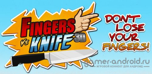 Finger vs Knife 3D