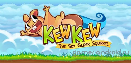 Kew Kew - Sky Glider Squirrel