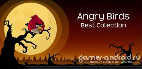 Angry Birds Best Wallpapers!
