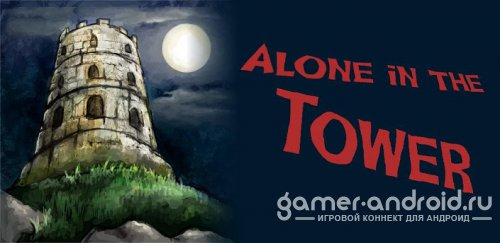 Alone in the tower