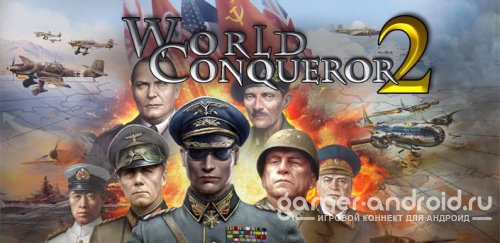 World Conqueror 2