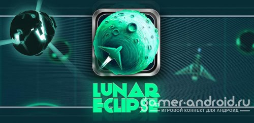 Lunar Eclipse - Asteroid game