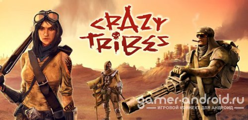 Crazy Tribes