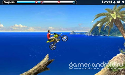 Beach Bike - Racing Moto