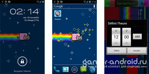 Nyan cat Game Wallpaper Alarm