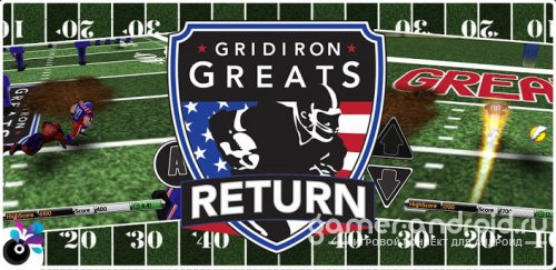 Gridiron Greats Return