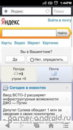 UC Browser - �������������� � ������� �������