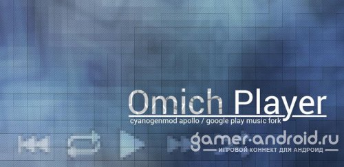 Omich Player
