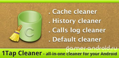 1Tap Cleaner (������� ������)