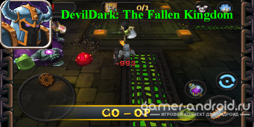 DevilDark: The Fallen Kingdom