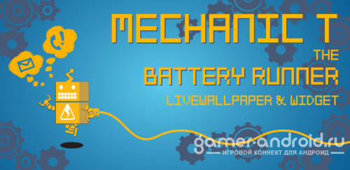 Mechanic T the Battery Runner