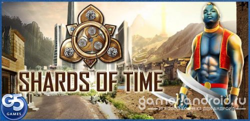 ������� ������� - Shards of Time