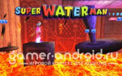 Super Waterman
