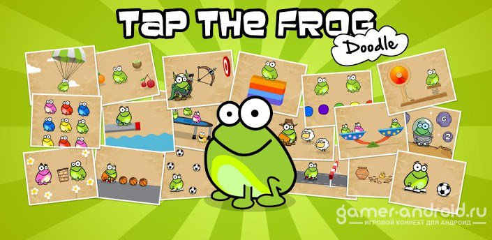 Tap the frog: doodle - мини-игры про лягушку