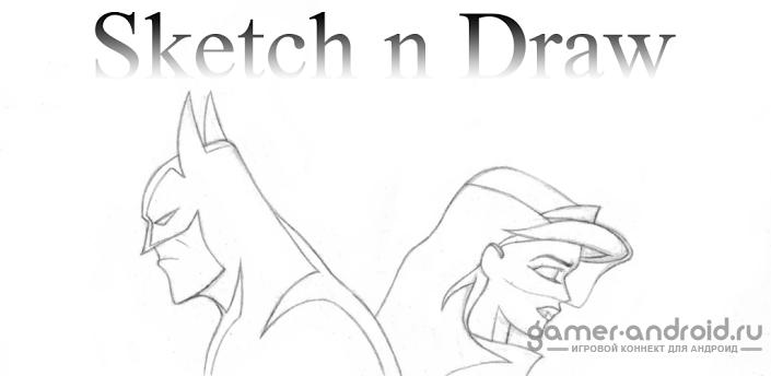 программа для рисования на андроид скачать бесплатно - фото 6