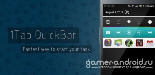 1Tap Quick Bar -Quick Settings