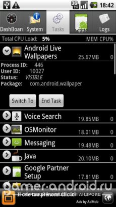 Android System Info