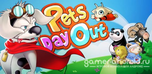 Pets Day Out