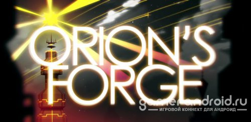 Orion's Forge - �������� ���������