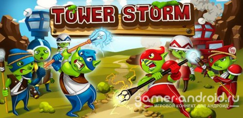 Tower Storm GOLD - Захват башен
