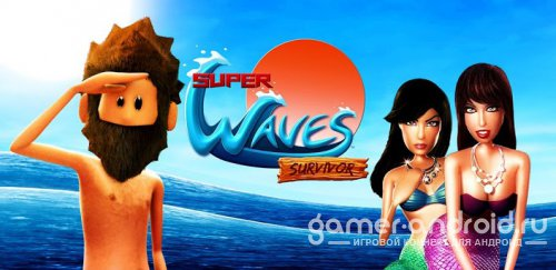 Super Waves Survivor