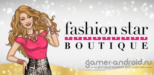 Fashion Star Boutique®