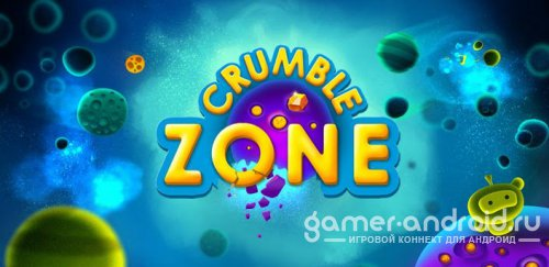 Crumble Zone
