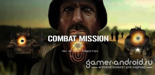 Combat Mission : Touch