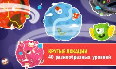 Jelly Racing: веселые гонки