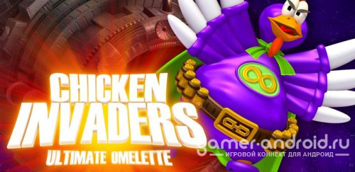 Chicken Invaders 4 HD