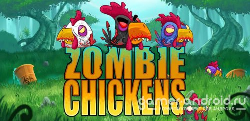 Zombie Chickens