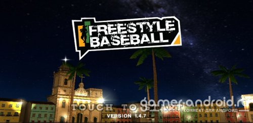 Freestyle Baseball