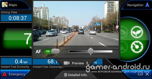 программа для обд 2 на андроид на русском скачать бесплатно - фото 11