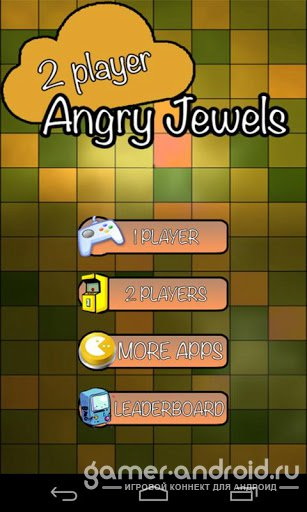 Angry Jewels 2 player- ���� �� ������� ��� 2 �������