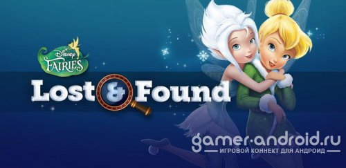 Disney Fairies: Lost & Found