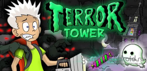 Terror Tower Free