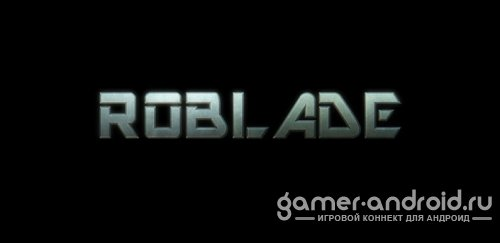 Roblade: Design&Fight