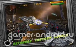 Turret Commander: Aerial FPS