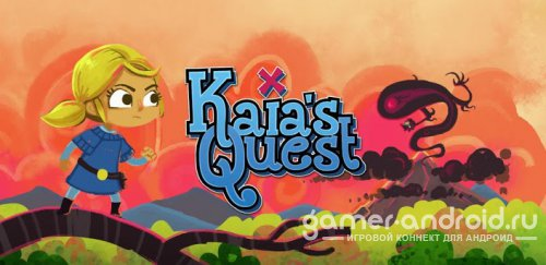 Kaia's Quest (Full)