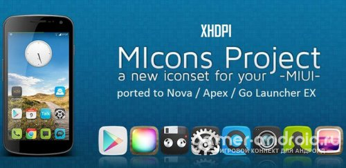 MIcons HD (Nova Apex Go Theme)