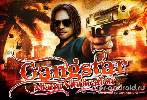 Gangstar: Miami Vindication HD - Подобие GTA